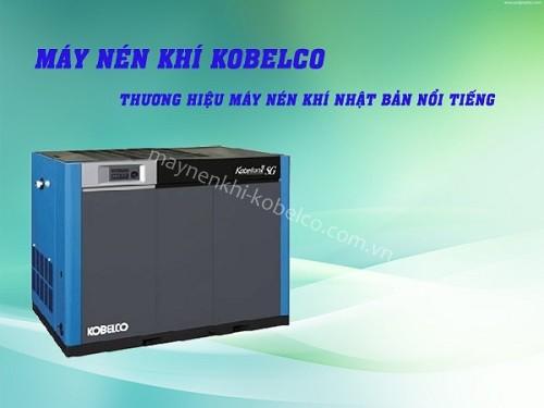 Máy nén khí Kobelco 75 kW của Nhật được rất nhiều các doanh nghiệp yêu thích